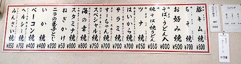 190118005002.jpg