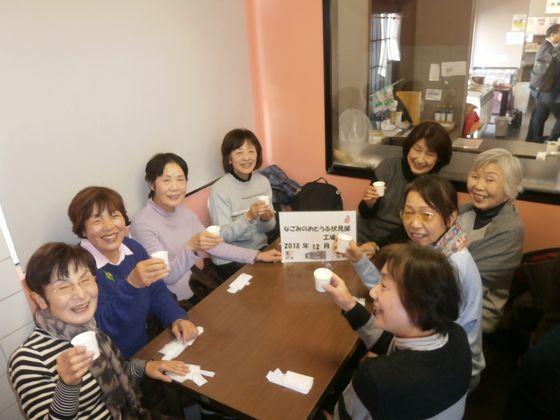 12月11日豆腐作り&試食会