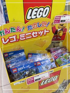 LEGOPoolFoamSlide01.jpg