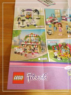 LEGOPoolFoamSlide07.jpg