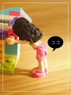 LEGOPoolFoamSlide08.jpg