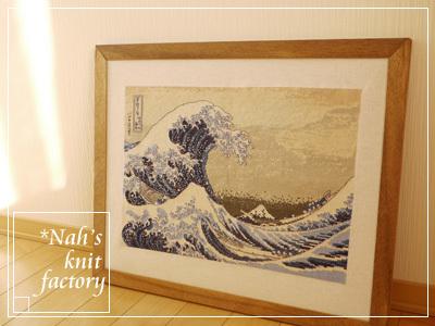hokusai2018-77.jpg