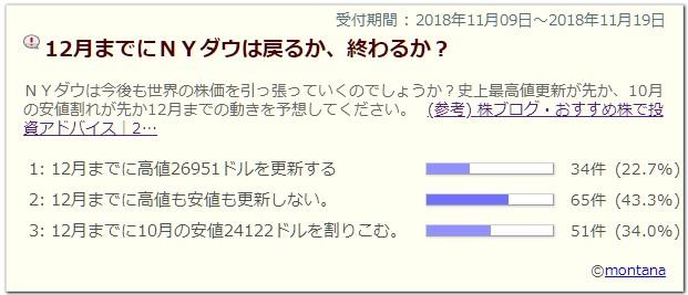 stocksinfo_2018-12-10_23-59-8_No-00.jpg