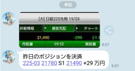 stocksinfo_2018-12-14_10-0-38_No-00.jpg