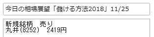 stocksinfo_2018-12-14_9-46-24_No-00.jpg