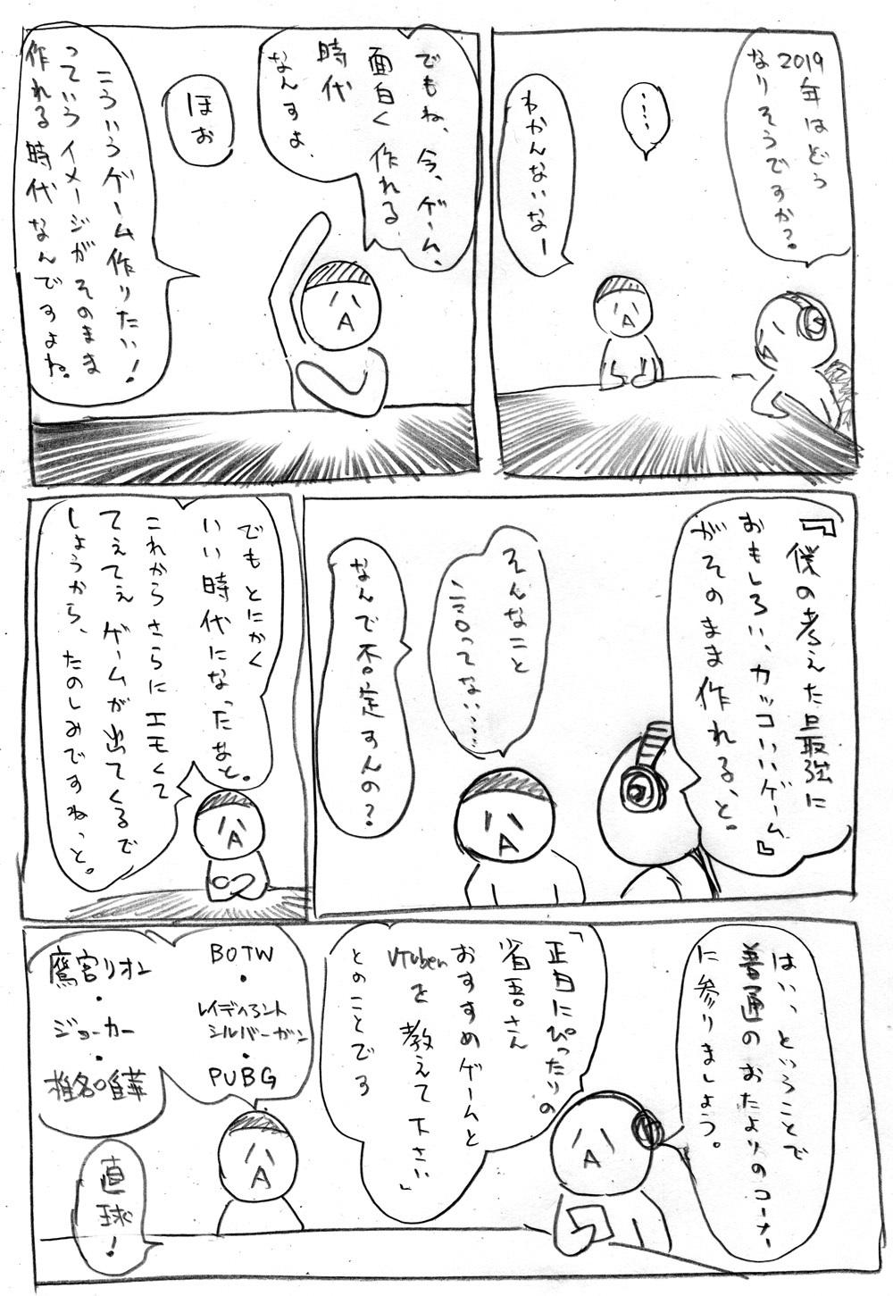 190101_img110.jpg