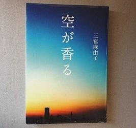 DSC09411 - コピー - コピー