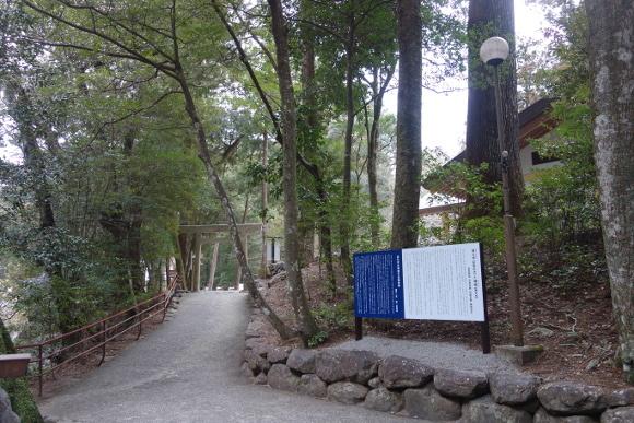 頭之宮四方神社02-09