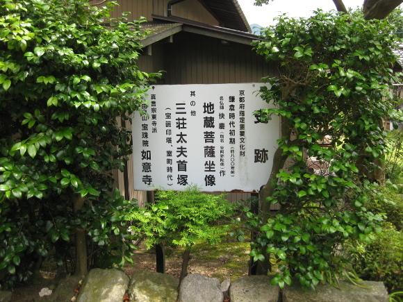 由良神社02-01