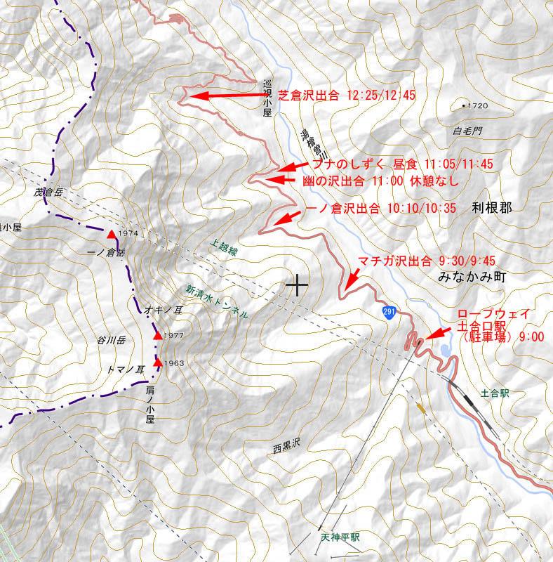 谷川岳 地理院地図2 788×800