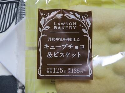 181013_LAWSON4.jpg