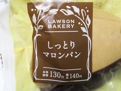 181027_LAWSON7.jpg