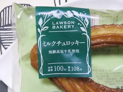 181110_LAWSON1.jpg