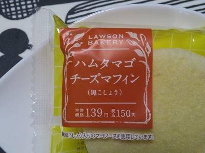 181222_LAWSON1.jpg