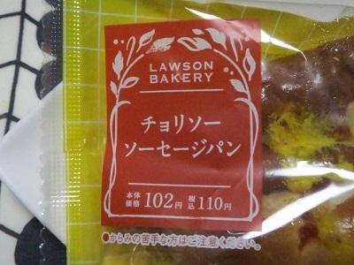 190117_LAWSON1.jpg