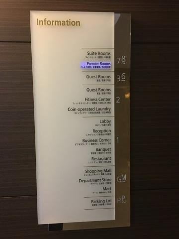 181102_ロッテシティホテル金浦空港3