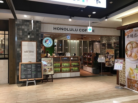 181107_HONOLULU COFFEE1