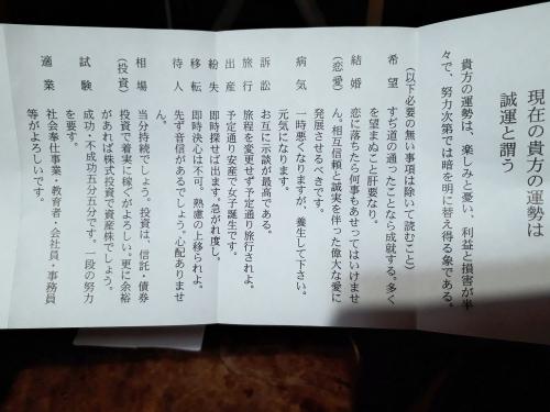 ブログ用_190107_0200