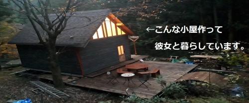 太鼓橋_190124_0110