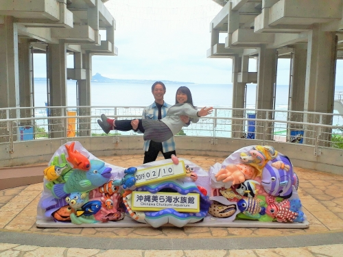 沖縄_190211_0051