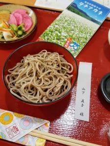 tachiakaneaokimura1119