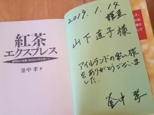 koccyaexpressbook2