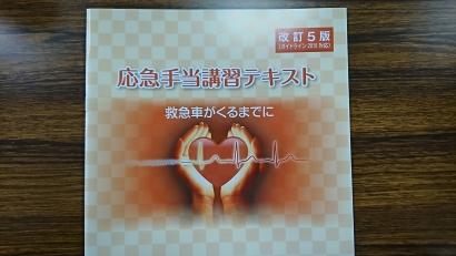 DSC_2279.jpg