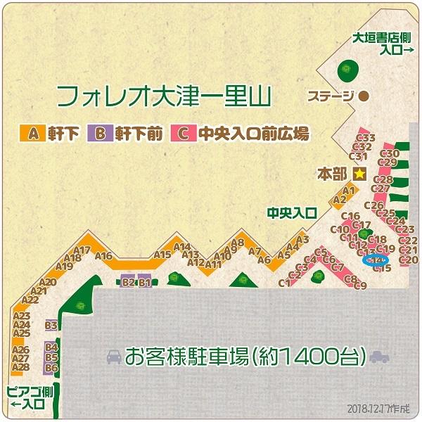 kukakuzu_ippan181217.jpg