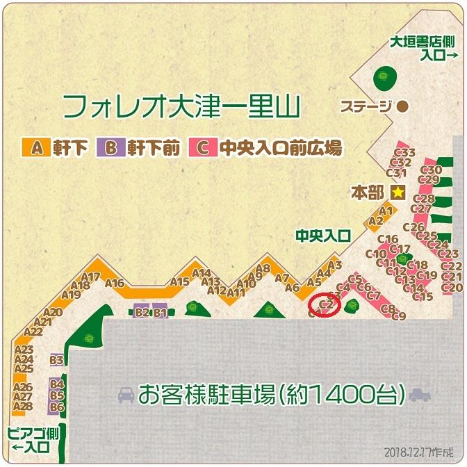 kukakuzu_ippan181217_201902201958413e5.jpg