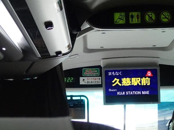 PC222516.jpg