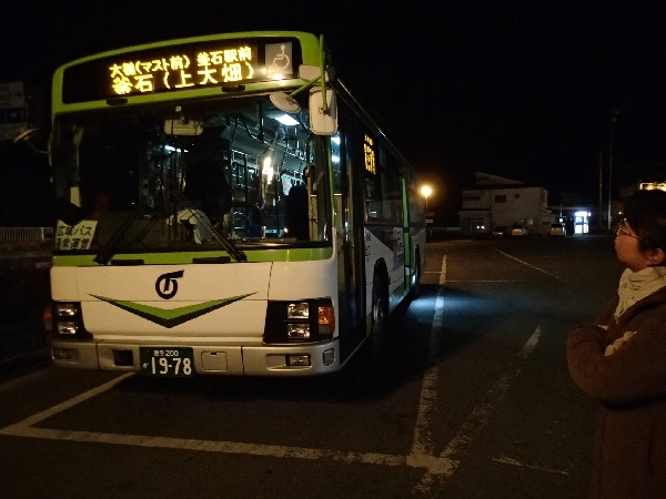 PC222624.jpg
