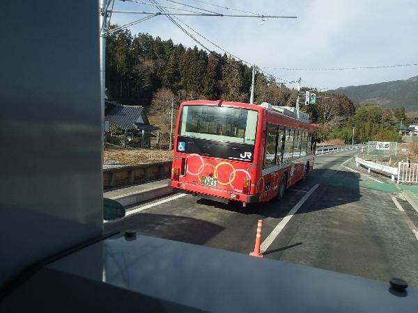 PC232708.jpg