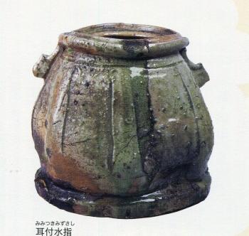 茶陶img242 (6)