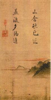 茶陶img242 (8)