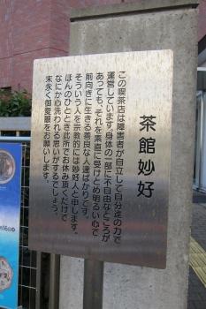 みIMG_0333 - コピー