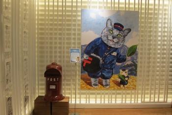 はIMG_0899 - コピー