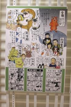 はIMG_0902 - コピー