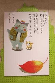はIMG_0866 - コピー
