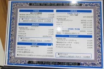 ロIMG_0595 - コピー
