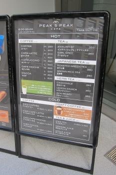 ピIMG_0164 - コピー