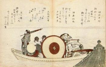 北斎img473 (16)