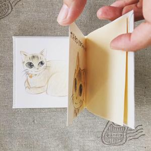愛ネコちゃんの本