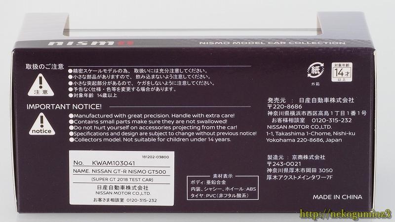 sPC092048.jpg