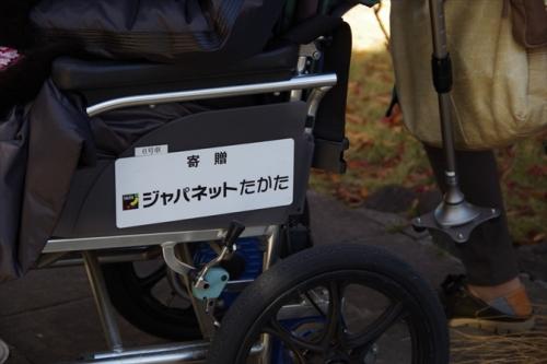 グラバー園 電動アシスト付き車椅子 無料 ジャパネットたかた 寄贈