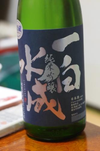 秋田の酒 一白水成(いっぱくすいせい)