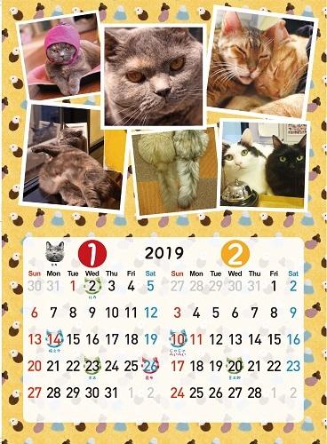 カレンダー20181203-03