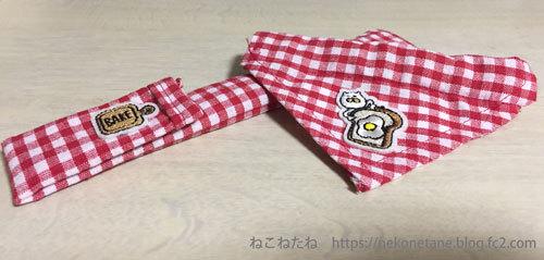 箸袋と首輪の写真