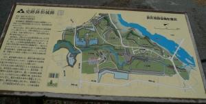 181218_鉢形城