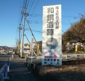190127_聖神社1