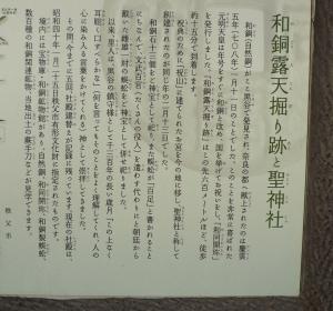 190127_聖神社3